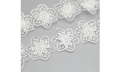 Fleurs applique à coudre dentelle et perle 6 cm X 1